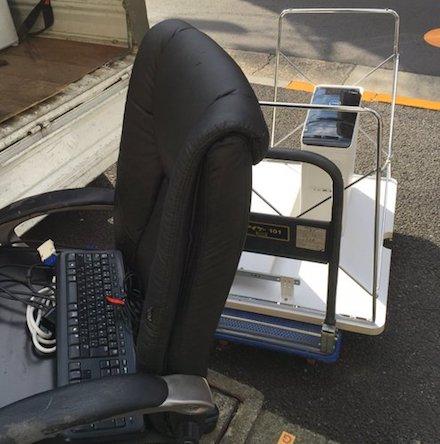 officewaste